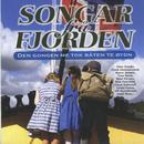 Songar frå fjorden - Den gongen me tok båten te bydn/Various Artists