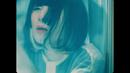 エミリーと15の約束 (Lyric Video)/まじ娘