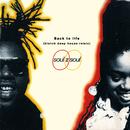 Back To Life (Klatch Deep House Remix)/Soul II Soul