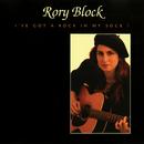 I've Got A Rock In My Sock/Rory Block