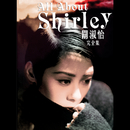 All About Shirley/Shirley Kwan