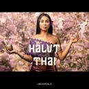 Halvt Thai/Linda Vidala