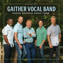 Only Jesus/Gaither Vocal Band