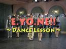 E.YO.NE!!(Dance Lesson)/DJ OZMA