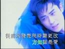 Fen Kai Fang Zhi Dao Zhe Shi Ai (Music Video)/Kevin Cheng