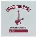 UNDER THE ROSE ~B-sides & Rarities 2005-2015~/山崎まさよし