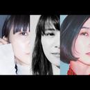 ナナナナナイロ/Perfume