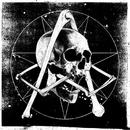 The Time Is Now (Alternate)/Atreyu