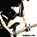 LIVE ALBUM『感電の記憶』2002.5.19 TOUR『NUM-HEAVYMETALLIC』日比谷野外大音楽堂/ナンバーガール