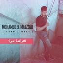 Kramet Mara/Mohamed El Majzoub