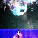 Moon Dance/WONK
