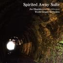 Spirited Away Suite/新日本フィルハーモニー交響楽団
