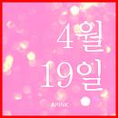 0419/Apink
