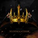 Manimagudam/Santesh