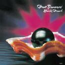 Black Pearl/Pat Travers