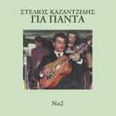 Gia Pada (Vol. 2)/Stelios Kazantzidis