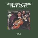 Gia Pada (Vol. 1)/Stelios Kazantzidis