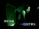 Shang Le Tian (Karaoke)/Linda Lee