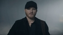 She Don't Love You/Eric Paslay