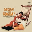 Rockin' With Wanda!/Wanda Jackson