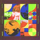 Dilemma (Tough Love Remix)/Sigma