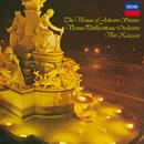 Johann Strauss Concert / Ave Maria/Wiener Philharmoniker, Herbert von Karajan