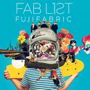 FAB LIST 1 (Remastered 2019)/フジファブリック