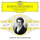 Beethoven: Razumovsky Quartets/Amadeus Quartet