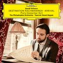 Rachmaninov: The Bells, Op. 35: 1. Allegro ma non tanto (The Silver Sleigh Bells) (Arr. Trifonov for Piano)/Daniil Trifonov