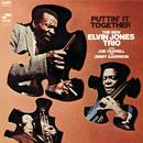 Puttin' It Together/Elvin Jones