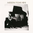MISSLIM (Remastered 2019)/松任谷由実