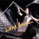 LOVE WARS (Remastered 2019)/松任谷由実