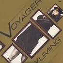 VOYAGER ~ 日付のない墓標 (Remastered 2019)/松任谷由実