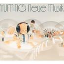 Neue Musik ~ YUMI MATSUTOYA COMPLETE BEST VOL.1 (Remastered 2019)/松任谷由実