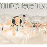 ハイレゾ/Neue Musik ~ YUMI MATSUTOYA COMPLETE BEST VOL.1/松任谷由実