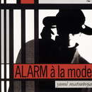 ALARM à la mode (Remastered 2019)/松任谷由実