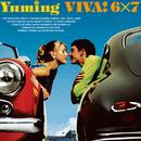 VIVA! 6x7 (Remastered 2019)/松任谷由実