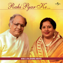 Rahi Pyar Ke/Nina Mehta, Rajendra Mehta