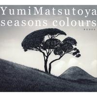 ハイレゾ/SEASONS COLOURS -春夏撰曲集-/松任谷由実