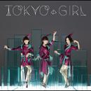 TOKYO GIRL/Perfume