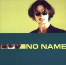 No Name/No Name