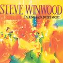 Talking Back To The Night/Steve Winwood