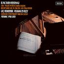 Rachmaninov: Piano Concertos/Vladimir Ashkenazy