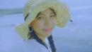 Sunshine Love/HAN-KUN