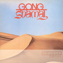 Shamal (Deluxe Edition)/Gong