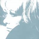 Ich Sing Dein Lied - Das Beste Aus Den Philips-Jahren/Hildegard Knef