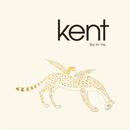 Jag Ser Dig/Kent