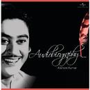 Audiobiography - Kishore Kumar/Kishore Kumar