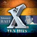 Mohammed Rafi Ten Hits/Mohammed Rafi