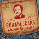 Purani Jeans Kishore Collection (Vol.1)/Kishore Kumar